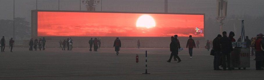 Il sole, ma è solo un film